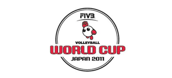 http://www.fivb.org/EN/FIVB/event_logo/FIVB_WC.jpg