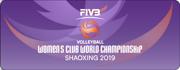 VB_G_U18_Website Banner