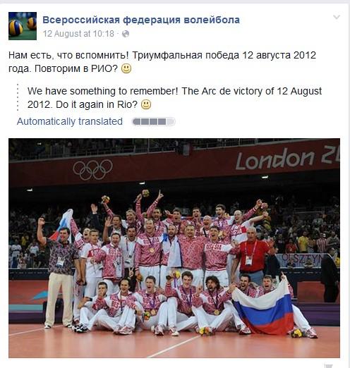 Men's World Cup preview - Tetyukhin