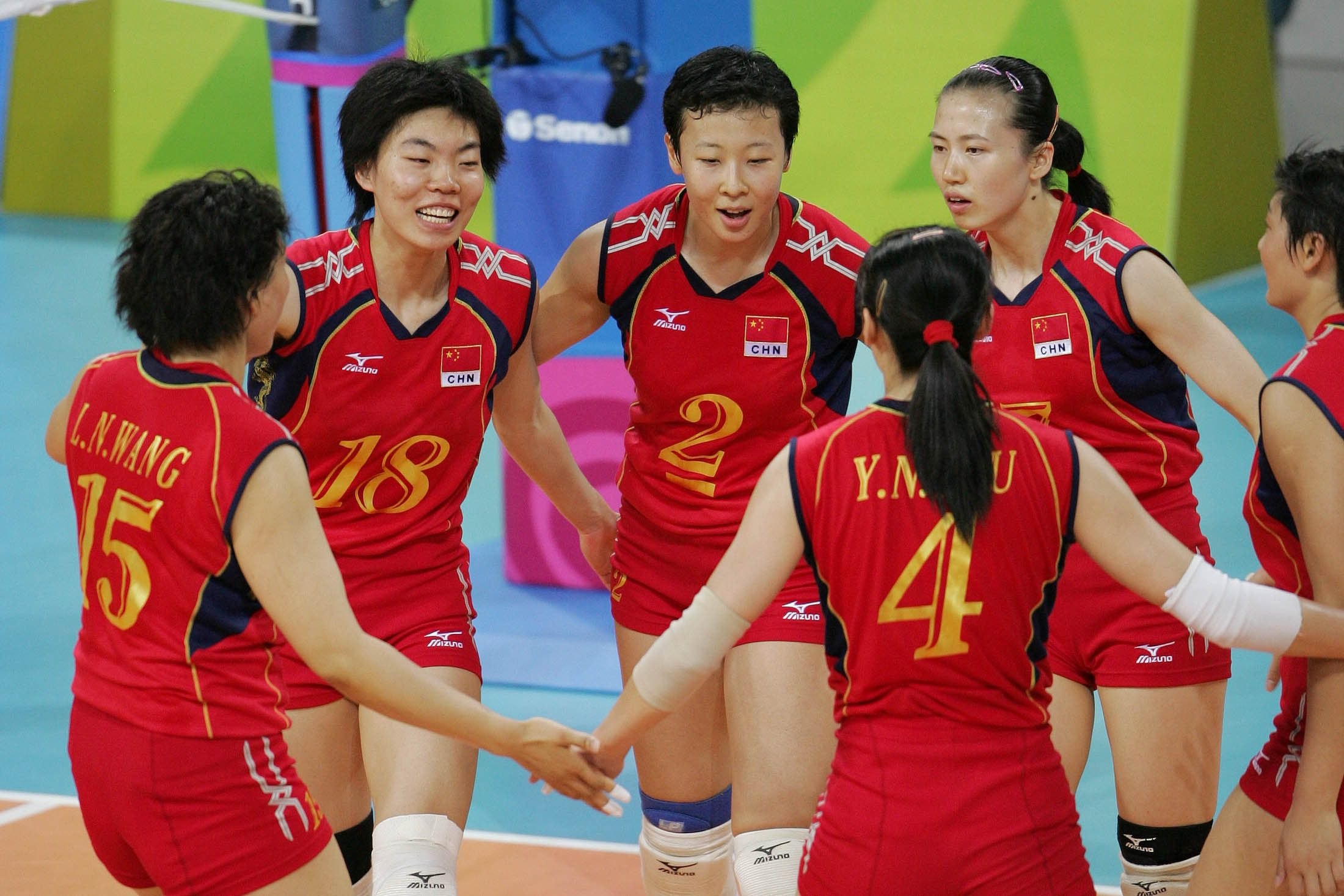 mizuno volleyball china