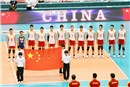 China team during national anthem