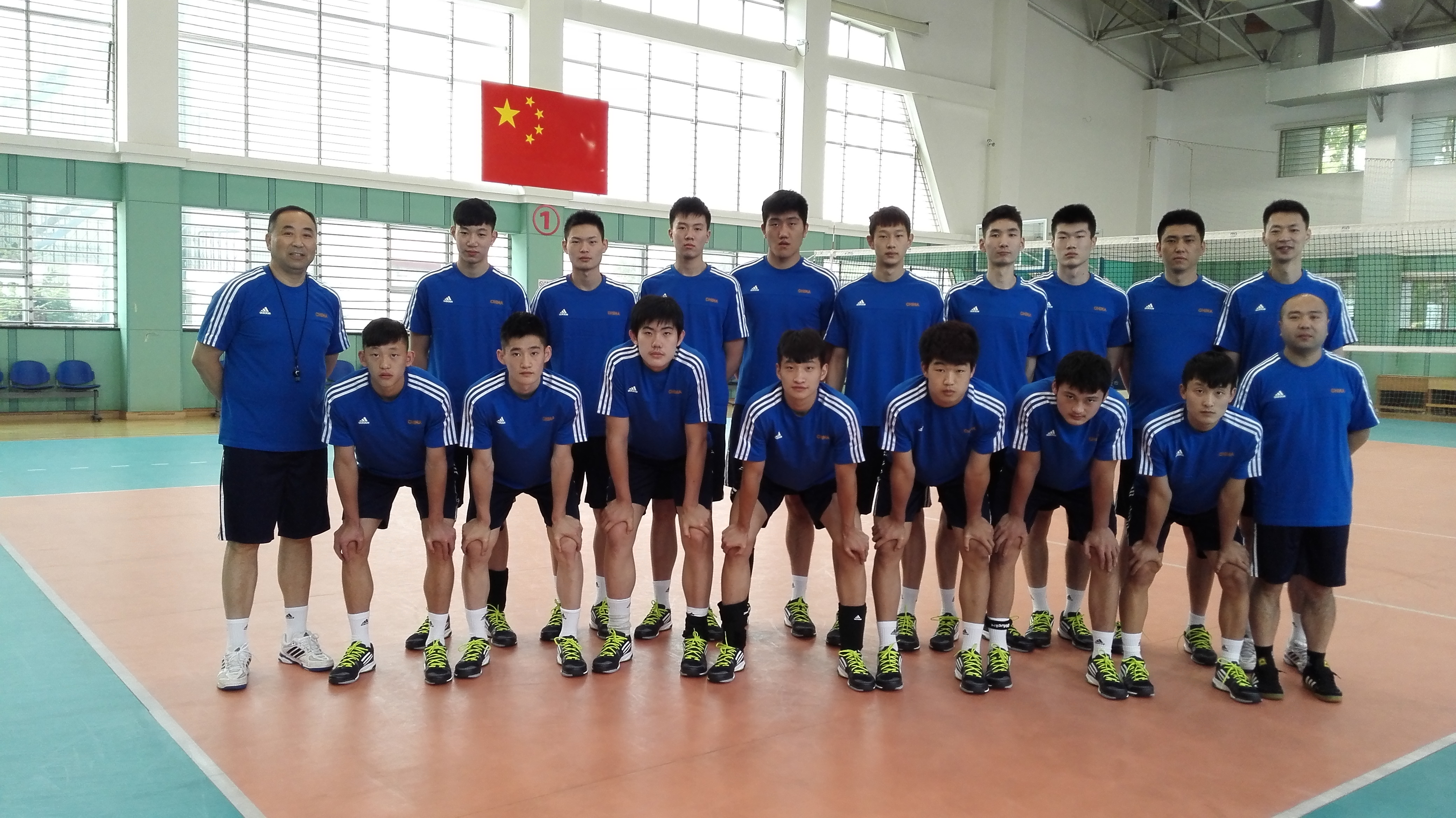 Overview China Fivb Volleyball Boys U19 World Championship 2015 # Bois En Chaene
