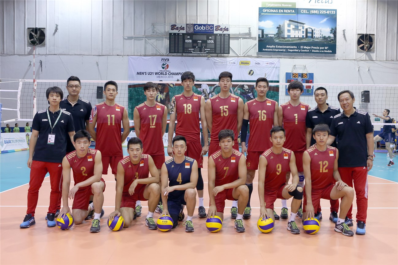 Overview - China - FIVB Volleyball Men's U21 World ...