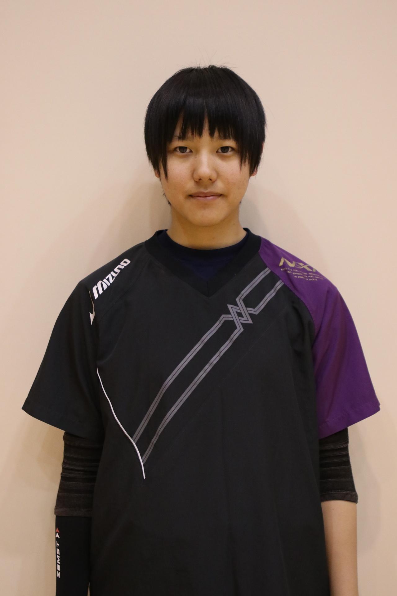 Mao Ito