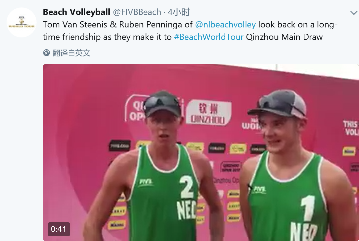 qinzhou guys 2018 fivb beach volleyball world tour tournament details host nation:  men tournament champions  qinzhou open qinzhou, china us$ .