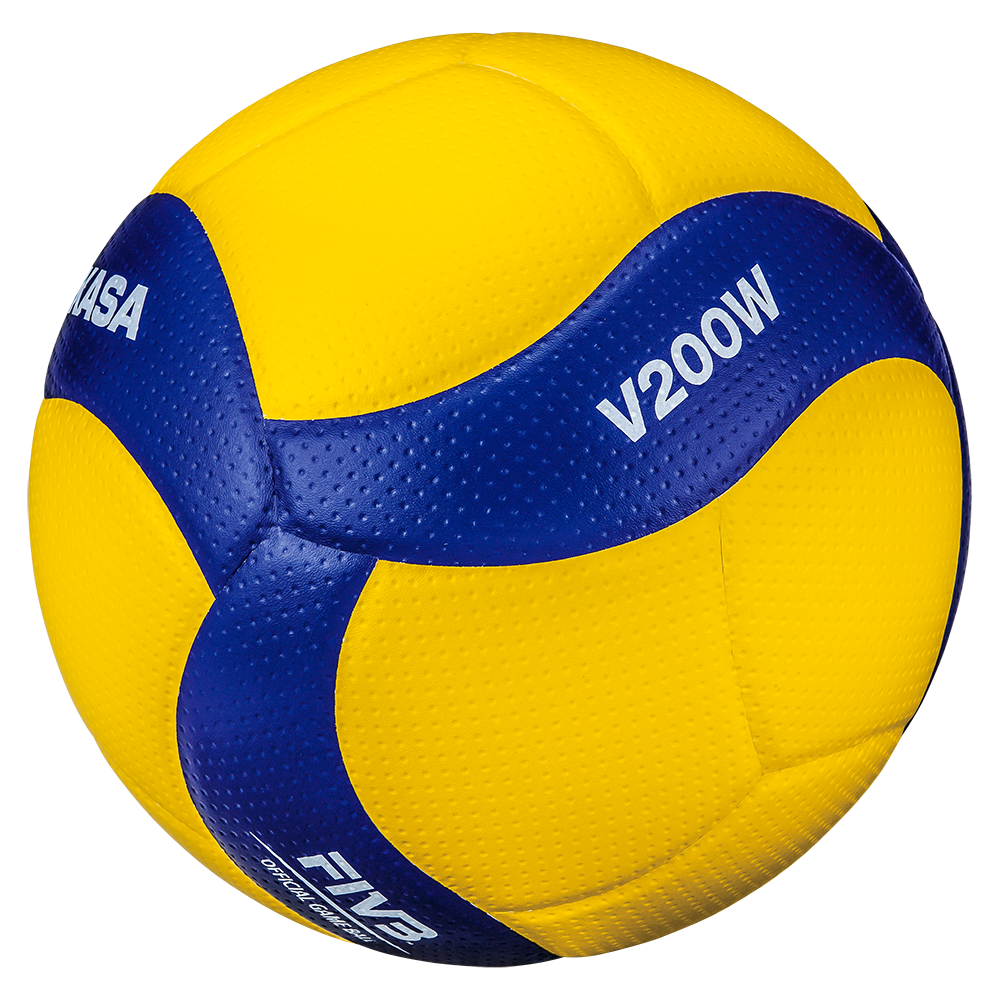 News Revealed The New Mikasa Indoor Volleyball Design