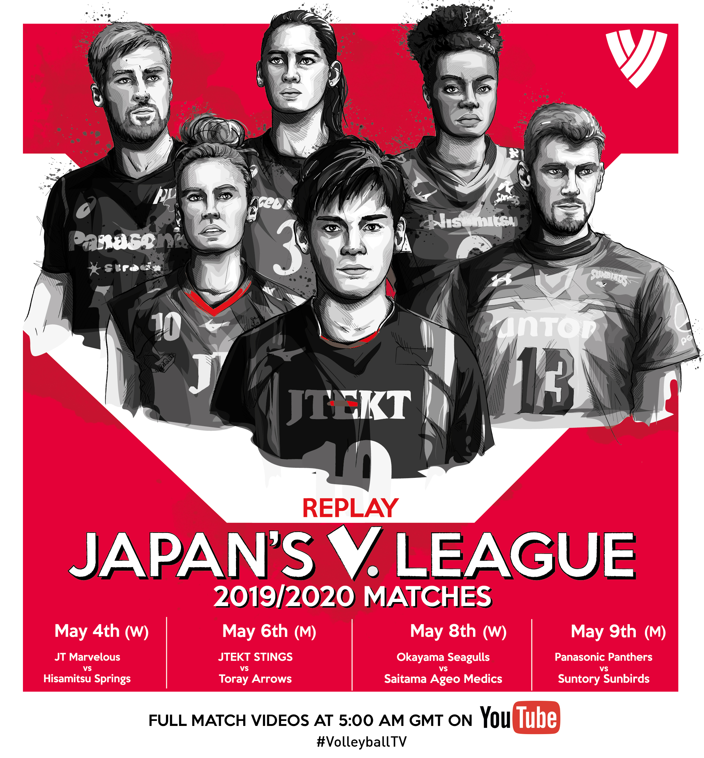 News Details Development Replay Matches From Japan S V League