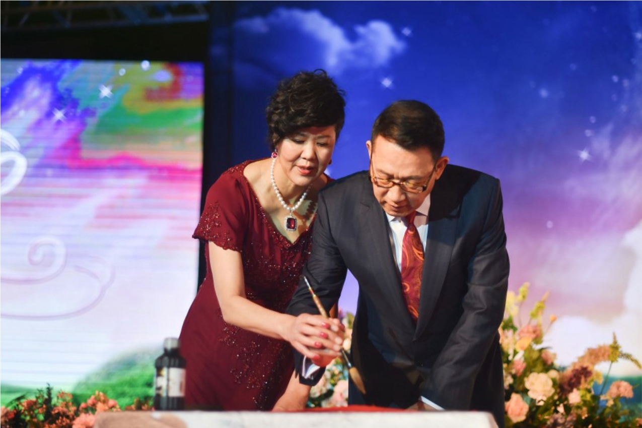 Lang Ping And Yucheng Pictured At Their Wedding In Beijing