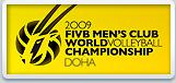 Logo Doha