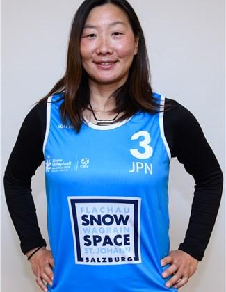 Shinako Tanaka