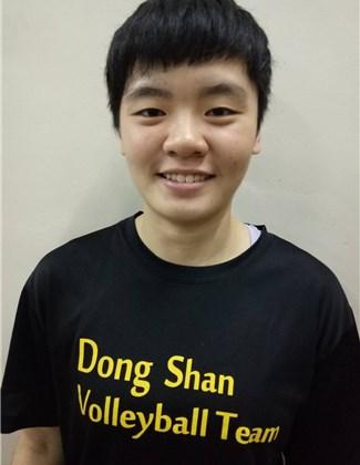 Hsuan-Tsen Yeh