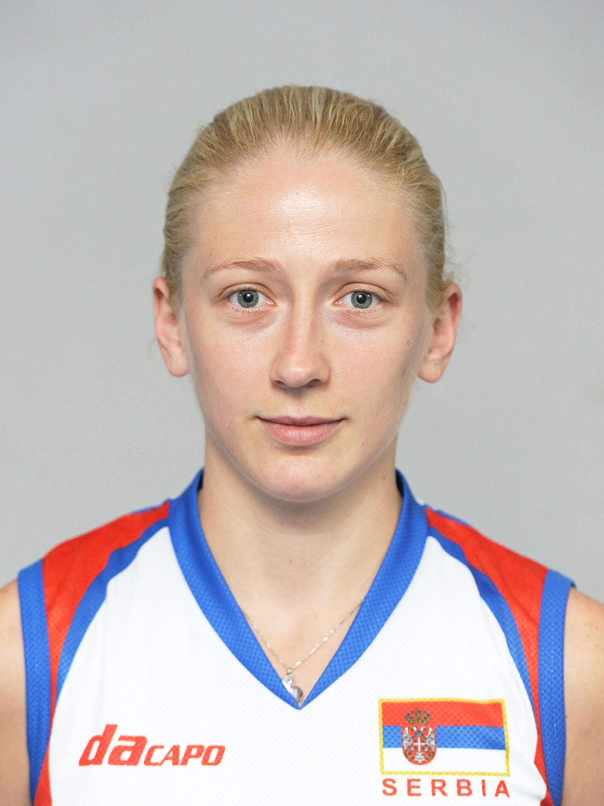 Suzana Cebic