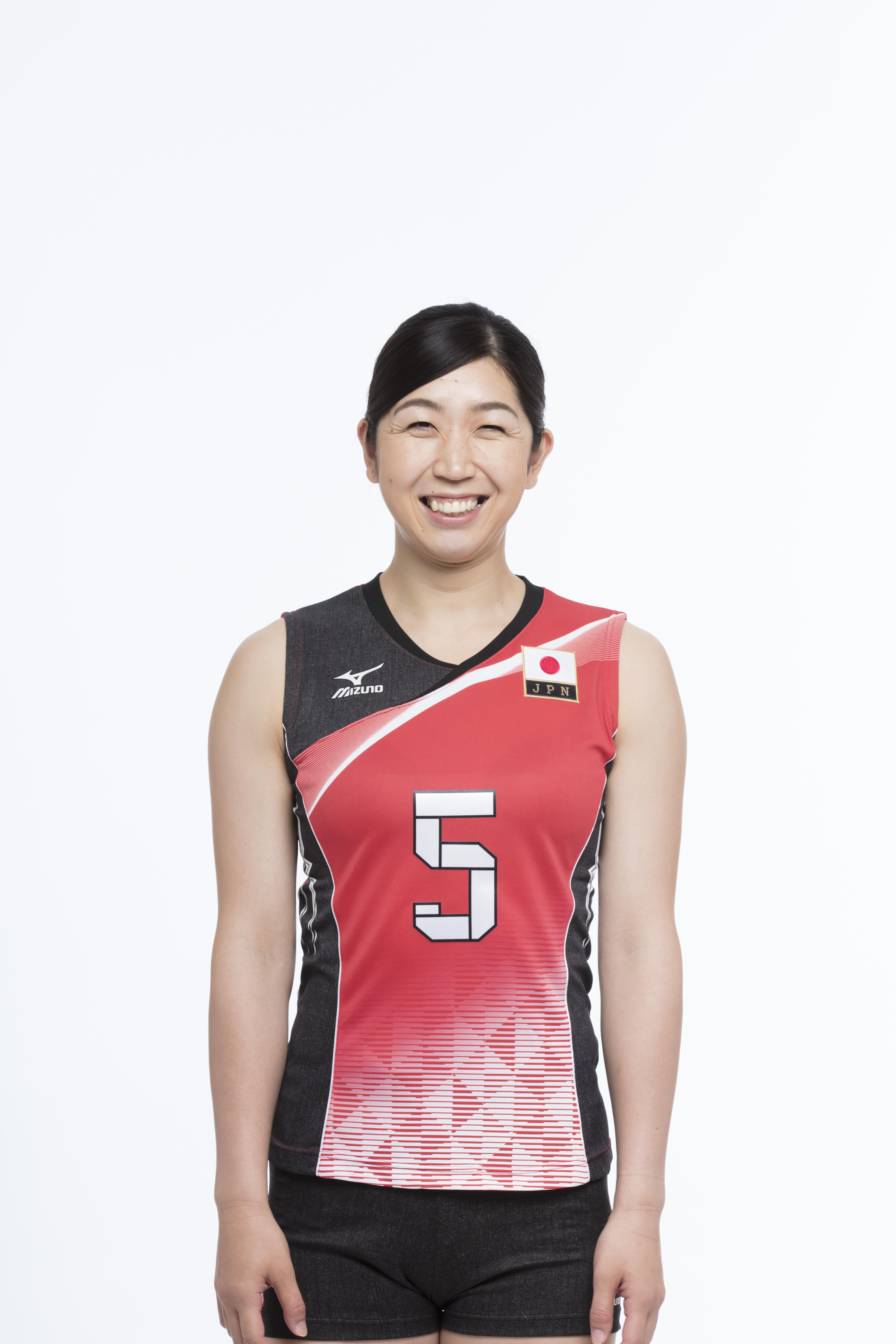 Erika Araki