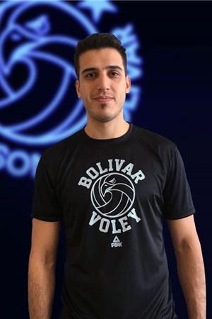 Daniel Eduardo Galvan