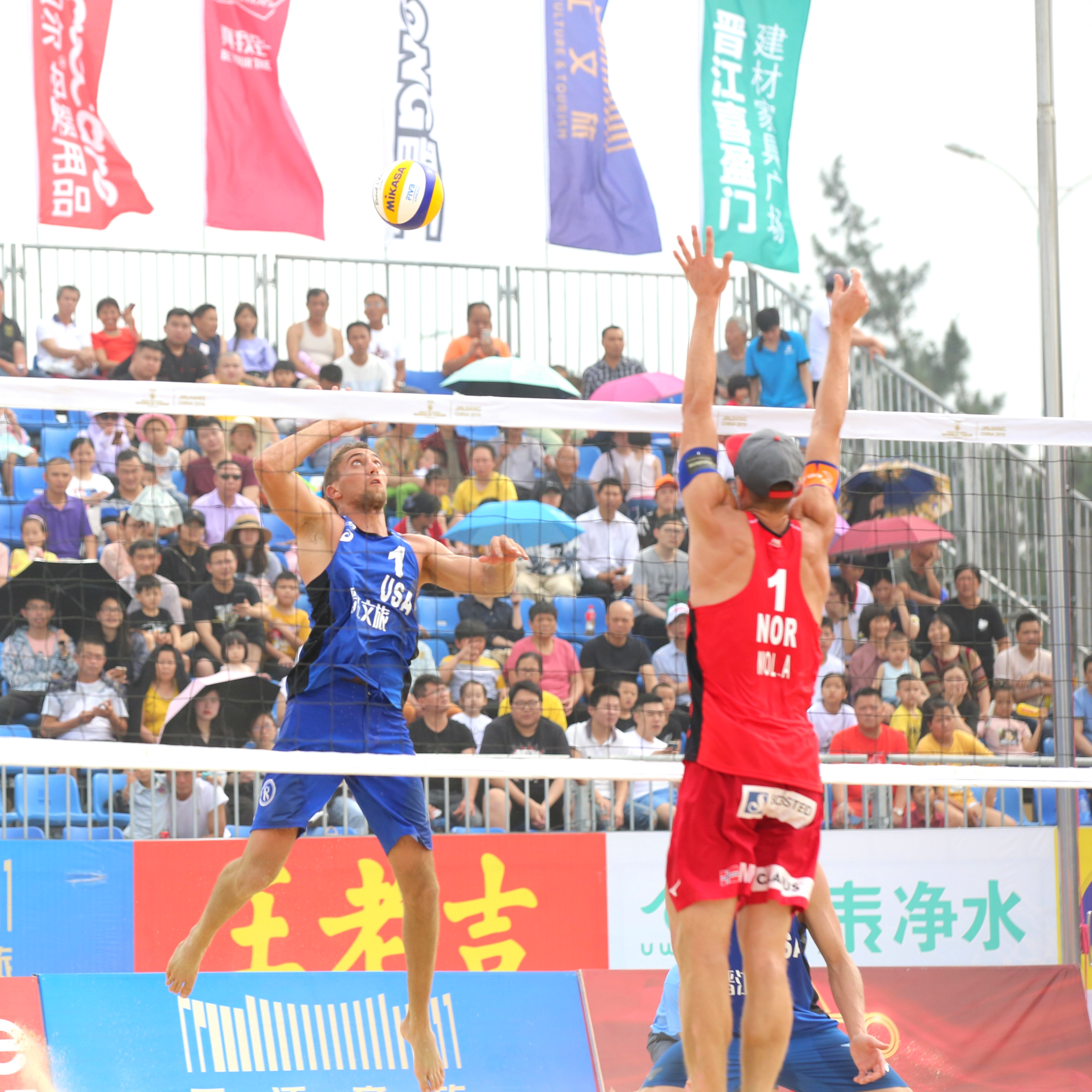 News - Jinjiang: Mol & Sørum go for double gold
