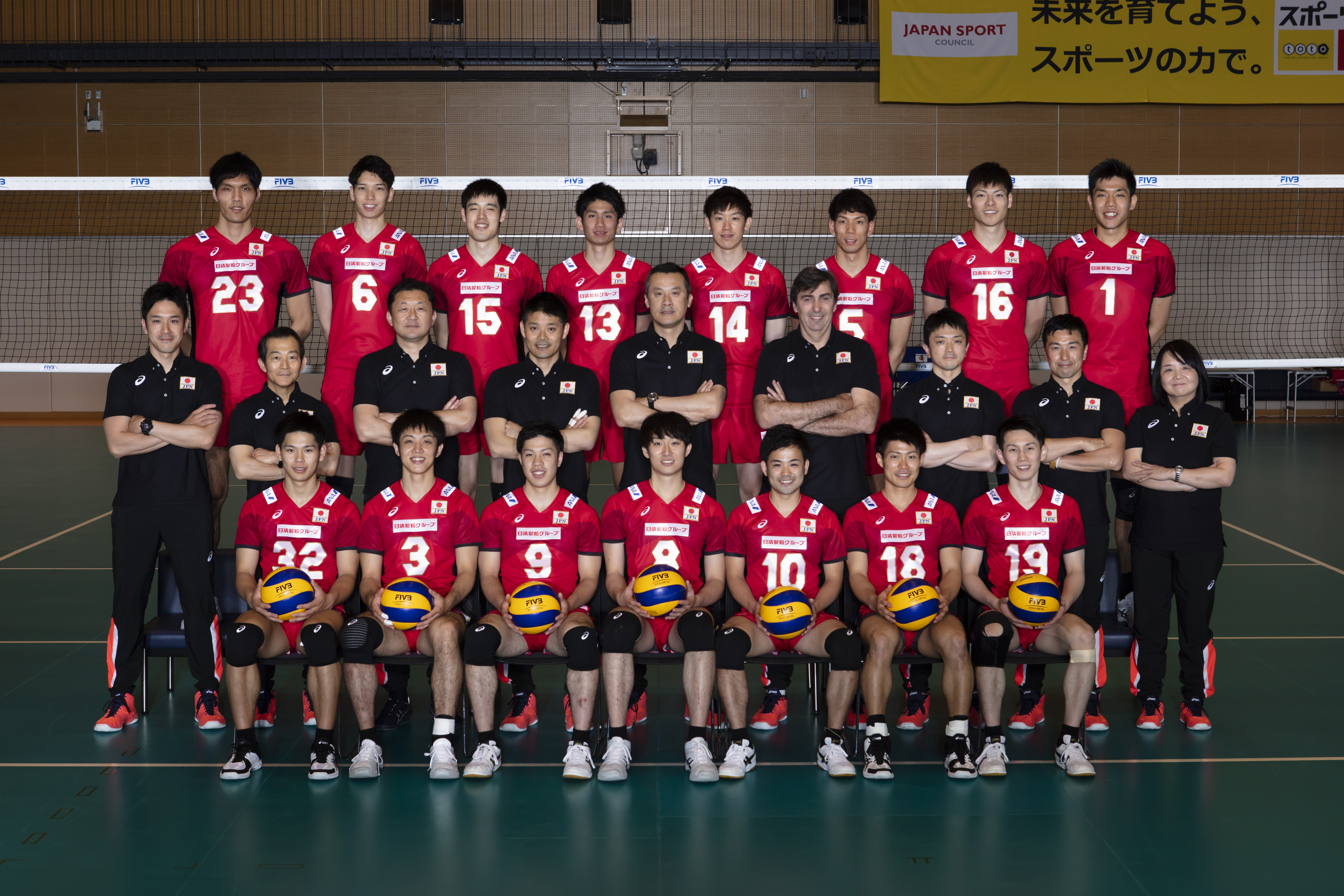 Fivb Volleyball Nations League 2018 Men S Teams Overview Japan