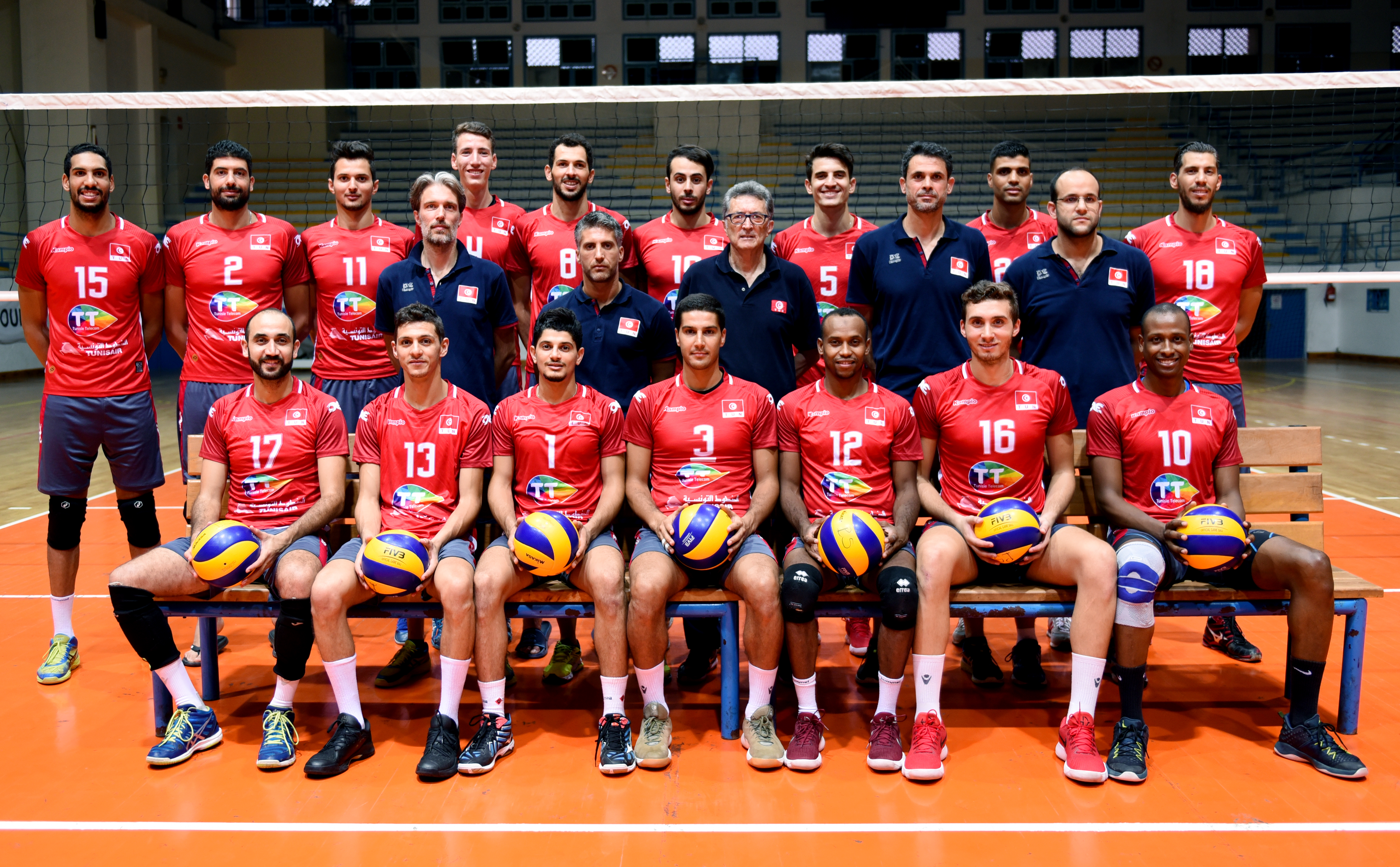 Overview Tunisia Fivb Volleyball Men S World Championship Italy And Bulgaria 2018
