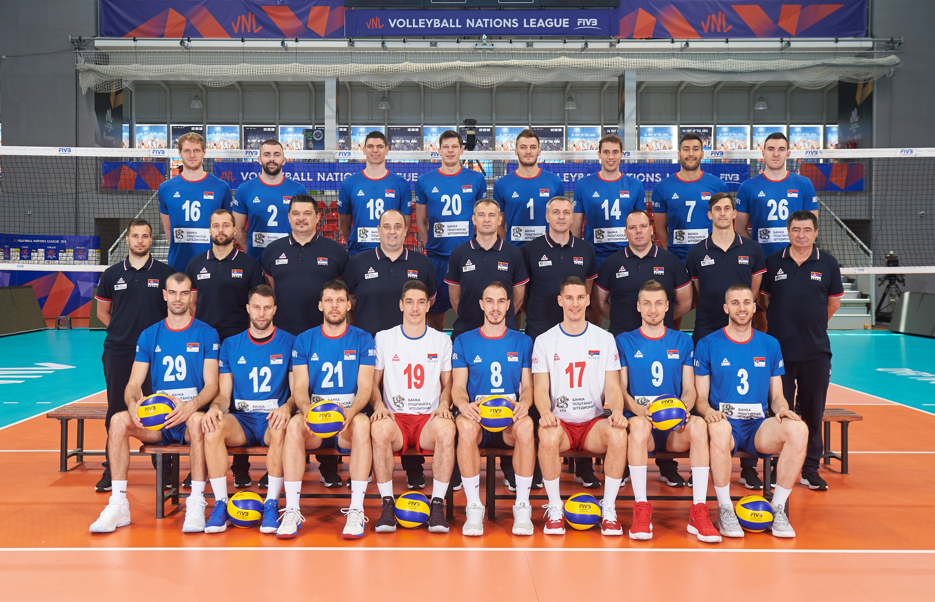 Fivb Volleyball Nations League 2018 Men S Teams Overview Korea