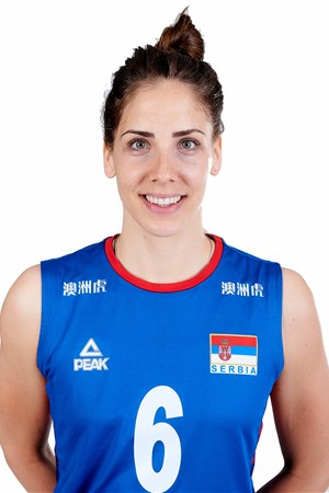 Tijana Malesevic