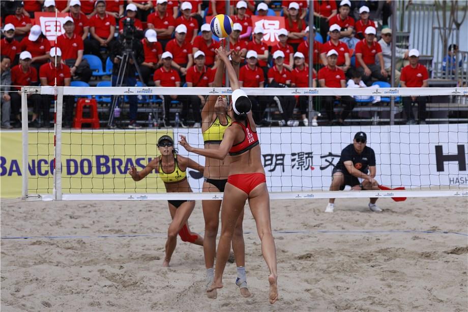 Volleyball Calendar 2019 News   Zhongwei to host a second event in updated 2018/2019 Beach