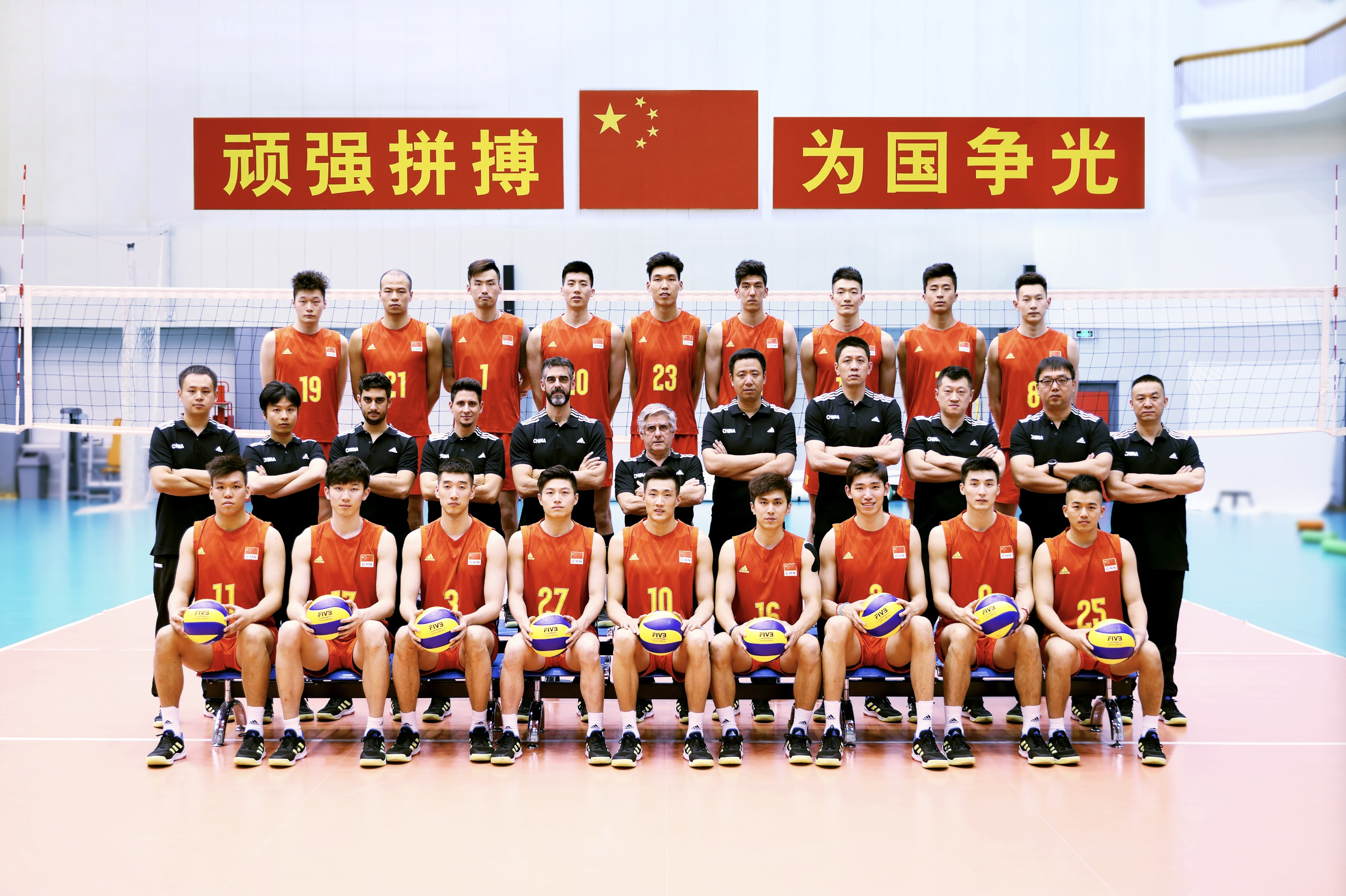 Fivb Volleyball Nations League 2018 Men S Teams Overview China Volleyball Nations League 2021