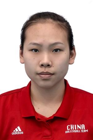 Luyao Xu