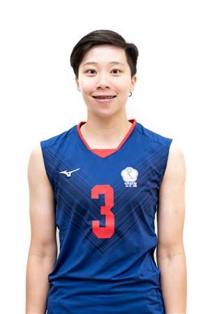 Wan -Ling Tseng