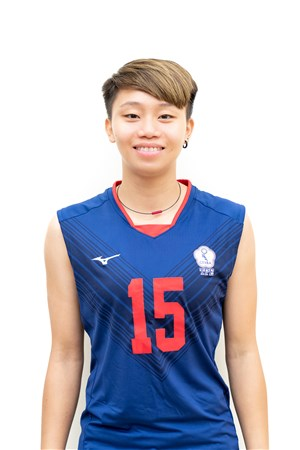 Shu-Ho Lin