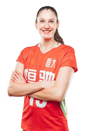 Tatyana Kosheleva