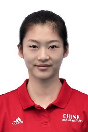 Wenhan Che